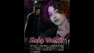 Sleep Walker ( Somali Film )