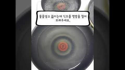테팔매직핸드 구매간단후기(손잡이탈부착 후라이팬)