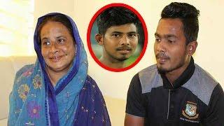 মায়ের দোয়া নিয়ে খেলতে নামেন মোসাদ্দেক Bangladesh vs Srilanka 1st ODI 2017