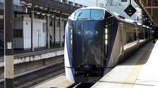 2019/03/12 【尾久疎開車返却回送】 E353系 S114編成 上野駅 & 新宿駅 | JR East: E353 Series at Ueno & Shinjuku
