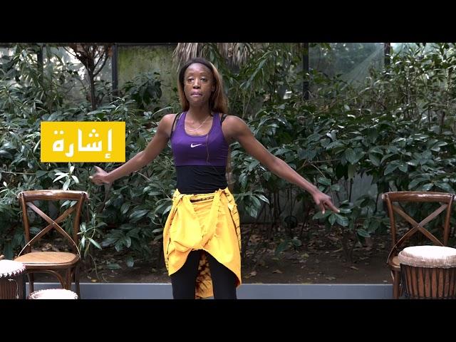 باتي رقصات افريقية2