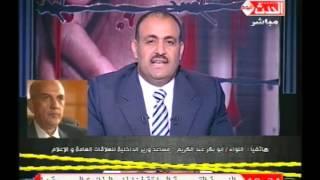 """بالفيديو.. الداخلية: """"من يعمل مع الشرطة مش مخبر.. والأمن مسئولية الجميع"""""""