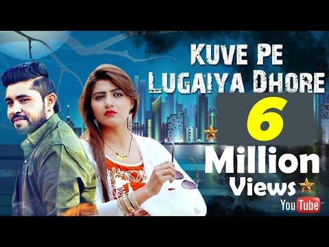 Kuve Pe Lugaiyan Dhore - Gagan Haryanvi   Sonika Singh   folk   Latest Haryanvi Songs Haryanavi 2018