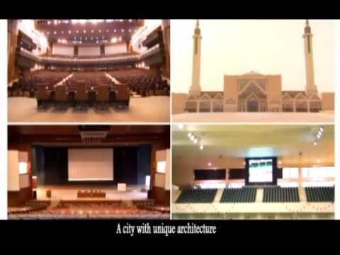 A Brief Introduction To Imam Muhammad Ibn Saud Islamic University