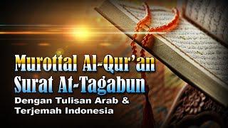 Murottal Surat At Tagabun, Syeikh Abdul Fattah Barakat #064