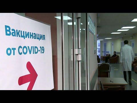В России набирает обороты вакцинация от коронавируса.