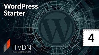 видео Разница между рубриками и метками WordPress