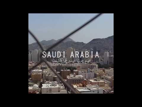 Mecca SAUDI ARABIA 2018 epic Travel Vlog Samsung A5