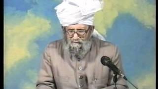 Urdu Dars Malfoozat #345, So Said Hazrat Mirza Ghulam Ahmad Qadiani(as), Islam Ahmadiyya