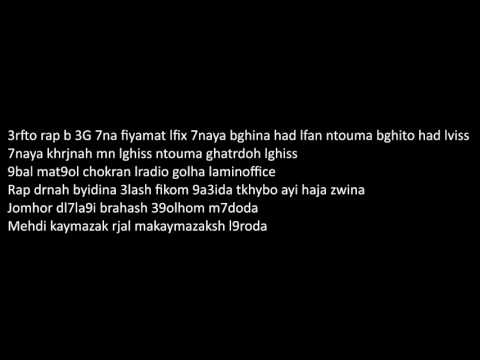 "Mehdi K-libre "" L'mraya "" 2017 - Paroles"