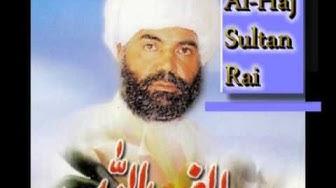 Sultan Rahi -[Kalam Haq Bahoo-Allah Hoo]