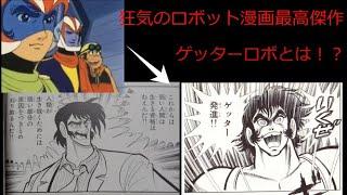 ダイナミックヒーローズ(3)