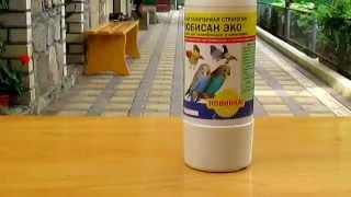 Волнистые попугаи - гигиенические средства для вольеров, - обзор.