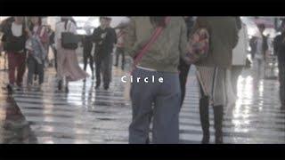 ソフトタッチ「Circle」(MV)