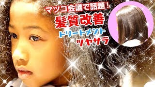 HOW TO FIX DAMAGED HAIR✨CURRY TO STRAIGHT HYDROGEN TREATMENT