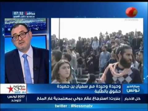 Ouhayda Ouhayda du Mercredi 12 avril 2017