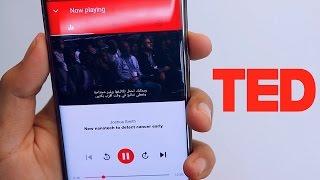 طريقه رااااائعه لتحسين لغتك الانجليزيه من خلال تطبيق TED