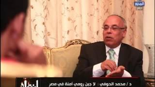محمد الحوفي: لا توجد جبن رومي آمنة في مصر.. كلها «معفنة».. «فيديو»