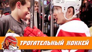 Болельщики и хоккей: самые трогательные и милые моменты