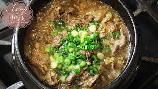 Ttukbaegi Bulgogi : Korean Beef Stew In Clay Pot : Bulgogi Stew Recipe 뚝배기불고기 만들기