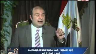 بالفيديو.. خالد حنفي: «حققنا شعار ثورة يناير.. عيش وكرامة إنسانية» | المصري اليوم