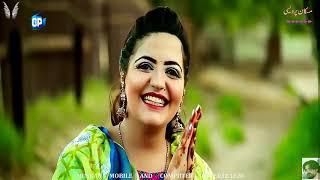 Kashmala Gul new pashto songs 2018 Pata Pata Zan Sara Jaregama