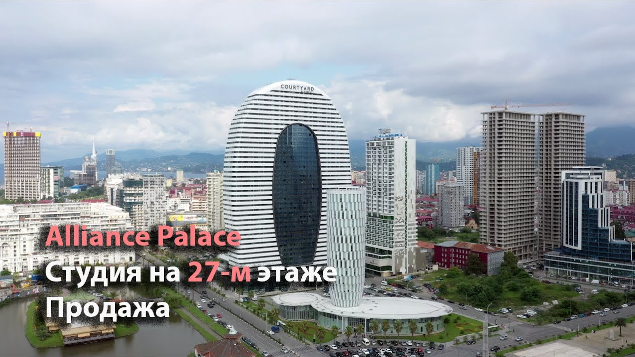 Alliance Palace - Продаётся студия с ремонтом и мебелью, вид на ORBI TWIN CITY