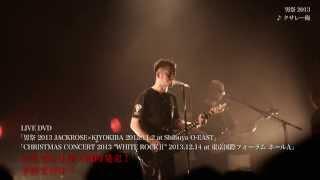 2年振り、3回目となる待望の男性限定ライブ「男祭」のLIVE DVDが完成! ...