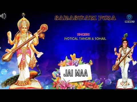 Jai Maa | Basant Panchami Song By Jyotica Tangri