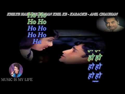 Khilte Hain Gul Yaha -HQ Karaoke With Scrolling Lyrics Eng. & हिंदी
