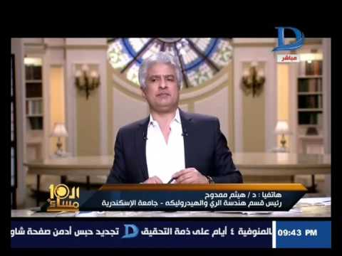 العاشرة مساء مع وائل الابراشى حلقة 8-6-2016