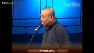 谁说老郭唱什么都是评戏味?他唱评戏就不是!
