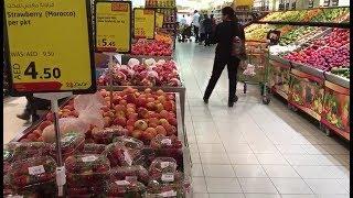 Al wahda mall. Abu Dhabi. Lulu hypermarket