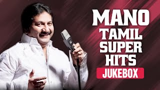 mano tamil super hits jukebox mano tamil songs t series tamil