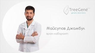 Инфекции передаваемые половым путем (ИППП)