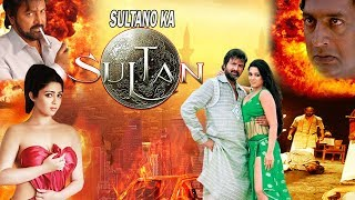 Sultano Ka Sultan - South Indian Super Dubbed Action Film - Latest HD Movie 2018