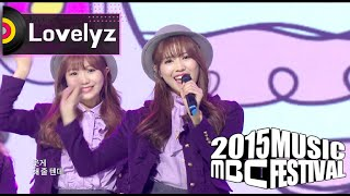 Video [2015 MBC Music festival] 2015 MBC 가요대제전- Lovelyz-Marry you + Ah-choo,러블리즈-메리유+아츄 20151231 download MP3, 3GP, MP4, WEBM, AVI, FLV Agustus 2018