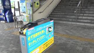 珍駅JR瀬戸大橋線木見駅 スーパー無人駅を訪ねてみた