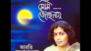 Video Jodi Amai Khuje Pete Chao Arati Mukherjee Bengali song download MP3, 3GP, MP4, WEBM, AVI, FLV Agustus 2018