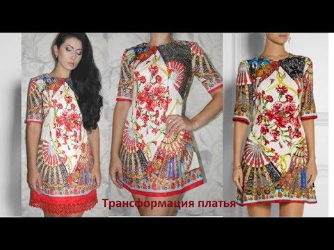 Свадебные платья из Китая недорогоиз YouTube · Длительность: 2 мин41 с  · Просмотров: 153 · отправлено: 22.03.2015 · кем отправлено: Игрушки с Кирюшкой