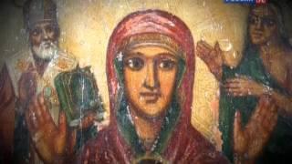 080  Тайна Абалакской иконы 29 09 2013