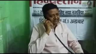 Download Mp3 Mla Bawan Singh In Hindustan's Boliye Vidhayak Ji Programme In Gonda Of Up
