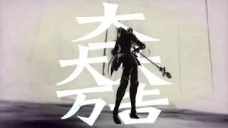 祝・学園BASARAアニメ化!戦国BASARA5待ってまーす 難易度・天 Sengoku ...
