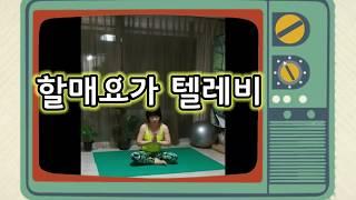 70평생 처음 김밥을 말아요.