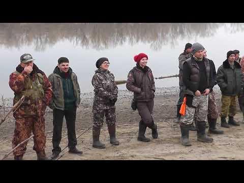 Фестиваль по спиннингу с берега. Волгодонск 17.03.19 г.