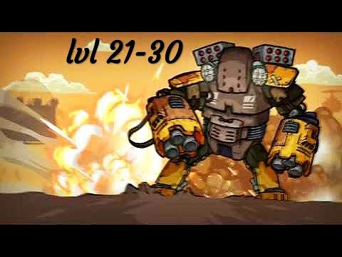 GIANT ROBOT BOSS METAL SOLDIERS 2 EP3( LVL 21-30)