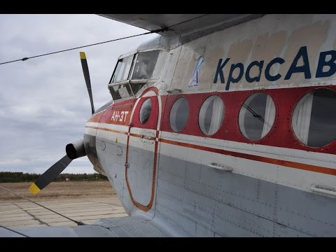 KrasAvia An-3T - Flight from Vanavara Airport (UNIW) to Tura Gorny Airport (UNIT), Russia