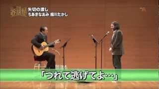 """2011年1月、スペシャルレッスン生として ジム・オルークが """"矢切の渡し""""..."""