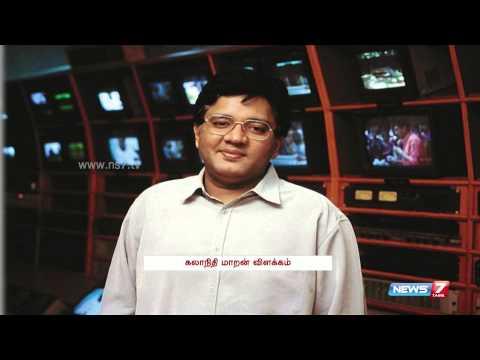 Sun Group collectively pays Rs.600 crores as taxes: Kalanithi Maran | India | News7 Tamil |