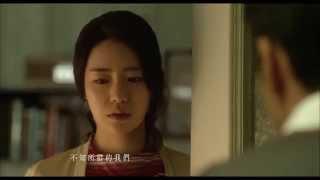 徐佳瑩 LaLa - 【耳邊風】電影「人間中毒」中文宣傳曲MV
